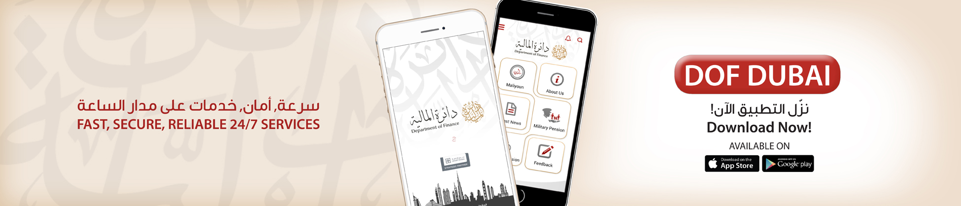 Download DOF Mobile Application